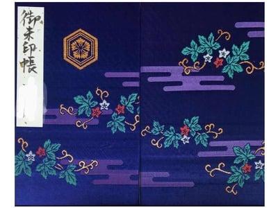 白山比咩神社の御朱印帳