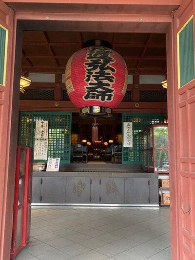 弘法山 遍照院の本殿