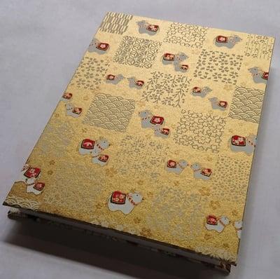 伊豆山神社 里宮の御朱印帳