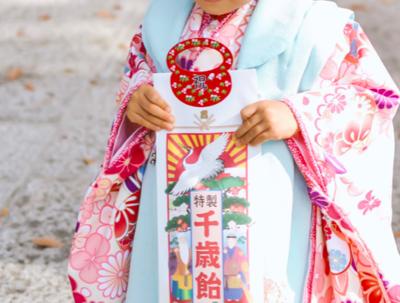 伊豆山神社 里宮の七五三参