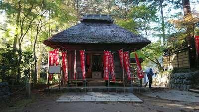 塩船観音寺の本殿