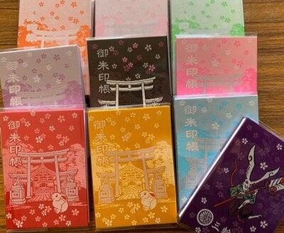 三輪神社の御朱印帳