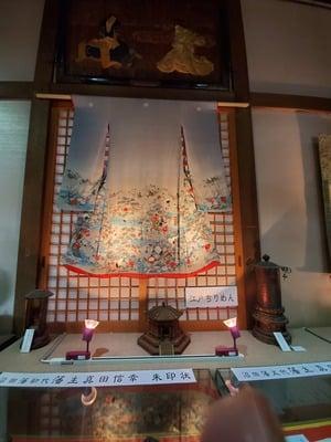 青龍山 吉祥寺の本殿