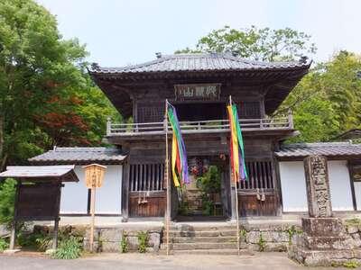 法性寺の本殿