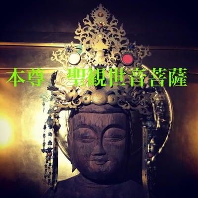 普門寺(切り絵 御朱印の寺)(愛知県)