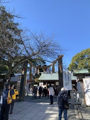 伊勢山皇大神宮(神奈川県)