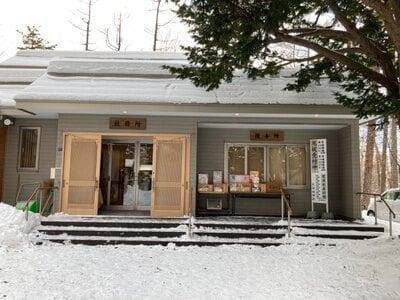 大谷地神社(北海道)