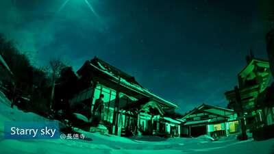 長徳寺(岩手県)