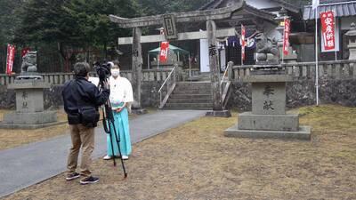宮崎神社(広島県)