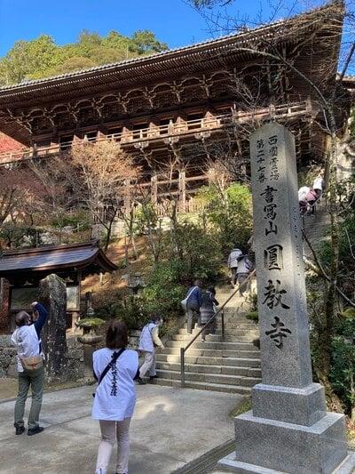 圓教寺の本殿