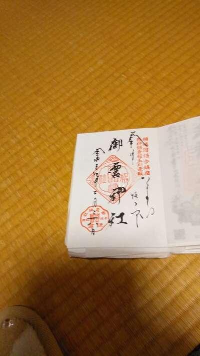 御霊神社(神奈川県)