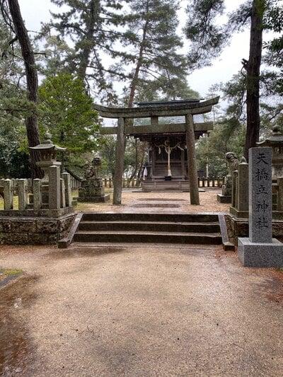 天橋立神社(京都府)