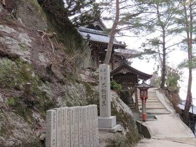 無動寺(延暦寺塔頭)(滋賀県)