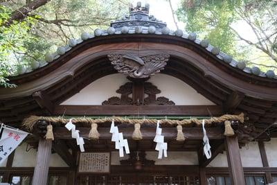 藤白神社の本殿