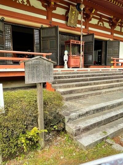 久安寺の本殿