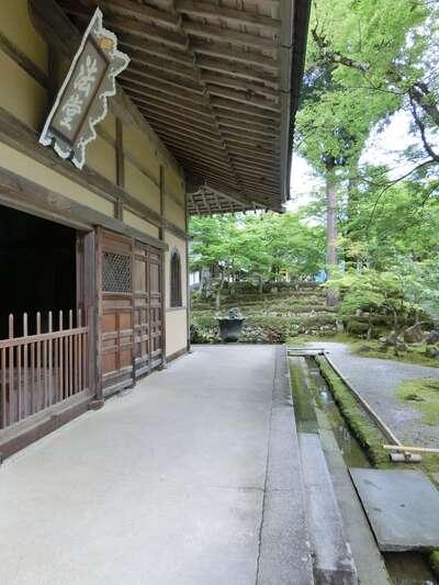 永源寺の本殿
