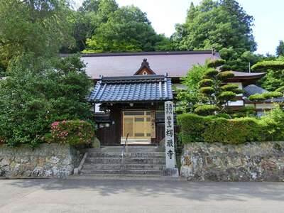楞厳寺(京都府)