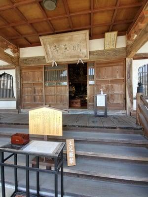 明王寺の本殿