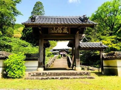 石水寺(熊本県)