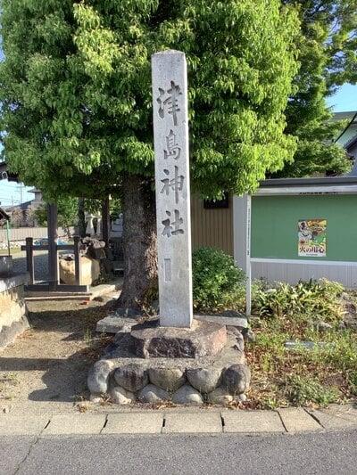 津島社(愛知県)