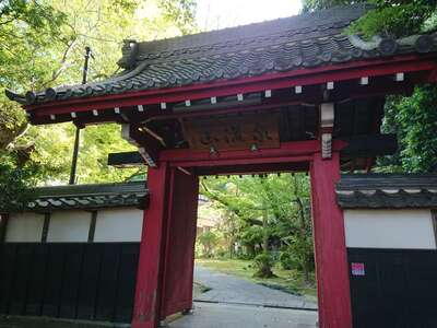 三光院の山門