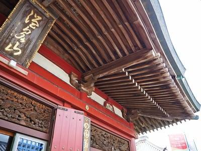 温泉山 安楽寺(四国霊場第六番札所)の本殿