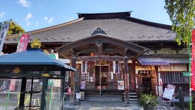西光寺(埼玉県)