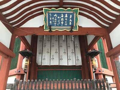 興福寺 南円堂の本殿