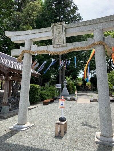 佐野原神社(静岡県)