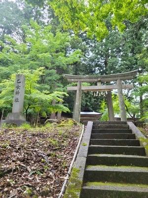 乙女神社(京都府)