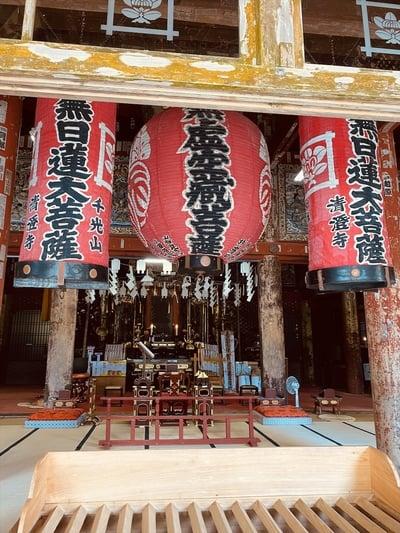清澄寺(千葉県)