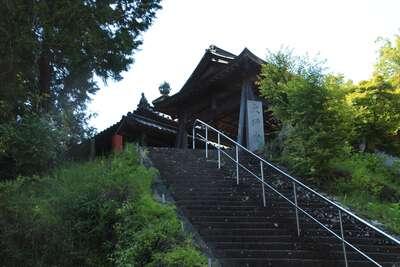 熊谷寺(徳島県)