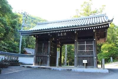 切幡寺(徳島県)