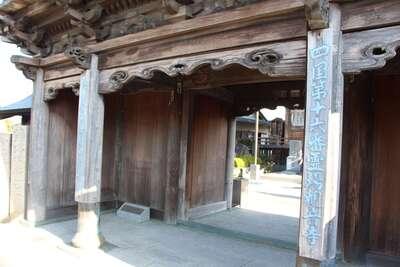 観音寺(徳島県)