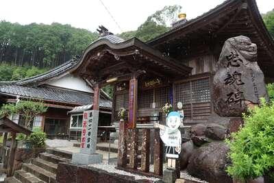 龍光寺の本殿