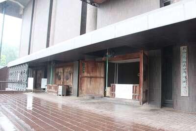 香園寺(愛媛県)