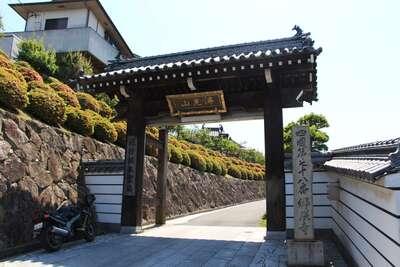 郷照寺(香川県)