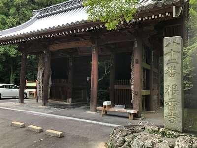 根香寺(香川県)