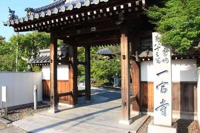 一宮寺(香川県)
